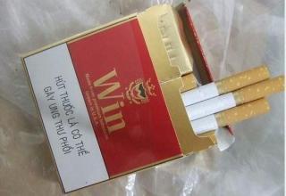 免税烟和不免税烟有什么区别(什么是免税香烟)