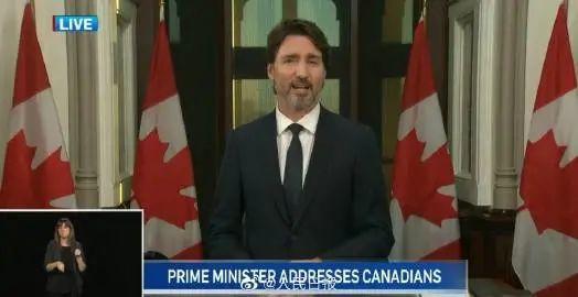 特鲁多宣布加拿大正在经历第二波新冠疫情