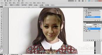 PS技巧 photoshop人物换脸教程 生活照变明星照