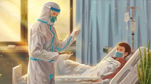 新职业,助力新冠肺炎疫情防控