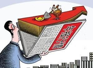 买股票怎么赚钱?