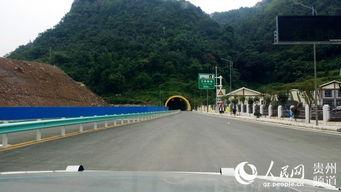 惠罗高速建成通车罗甸1.2小时跑进省府贵阳