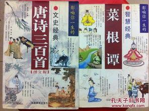 文学 caopeiyang1的书摊 孔夫子旧书网