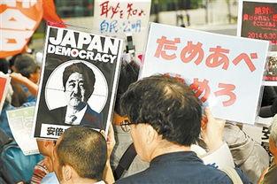 反对解禁集体自卫权的日本民众包围安倍官邸示威,并把安倍比作希特勒.