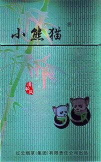 小熊猫香烟(大熊猫香烟与小熊猫香)