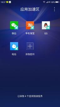 微信QQ来消息没有铃声