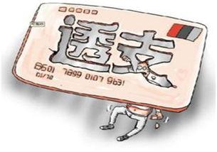 西安个人贷款(我不是西安户口买二手)