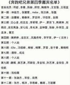 新闻联播表扬跑男传baby鹿晗退出跑男4令人不舍