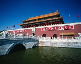 古代文化中国名胜历史遗迹中华建筑图片素材 模板下载 6.36MB 其他大全 标志丨符号