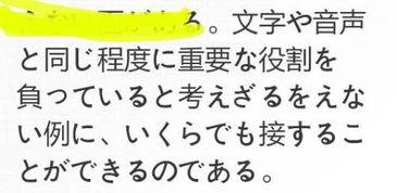 日语学习技巧,掌握日语的方法,如何学好日语