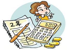 贷款买房需要什么手续(商业贷款买房怎么办理)