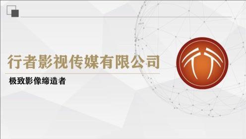 北京造梦机影视传媒有限公司股票代码?