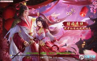 上古仙踪最新版下载 上古仙踪安卓版1.0.0下载 飞翔下载