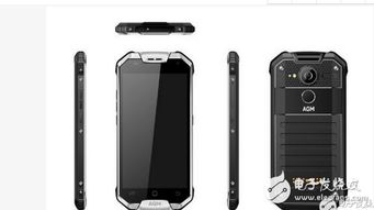 AGMX2手机怎么样 采用具有防弹性能的凯夫拉材质