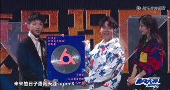 燕窝吴青峰蔡维泽MP3免费下载 吴青峰燕窝寓意 明日之子2第十二期歌曲网盘