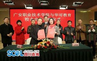 广安职业技术学院引入 速录 课程 时薪可达200元
