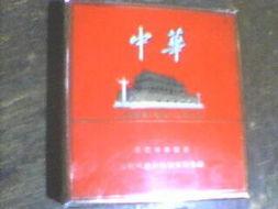 方盒中华烟多少钱一包(中华烟多少钱一条?)