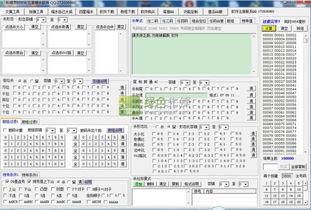 彩精灵时时彩五星缩水软件免费版下载V1.1.0 官方正式版软件下载