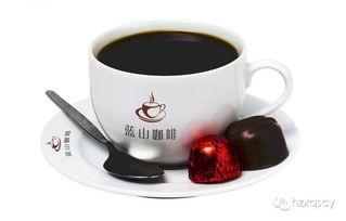 蓝山咖啡杯
