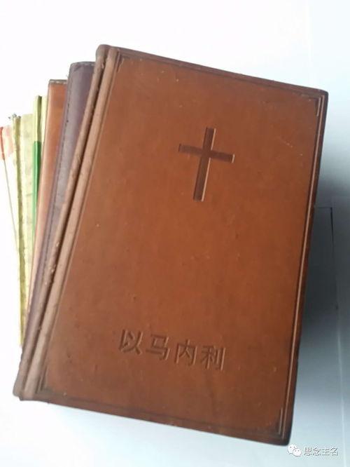 关于老人的圣经知识