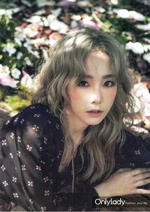金泰妍I专辑照要高清的 谢谢啦