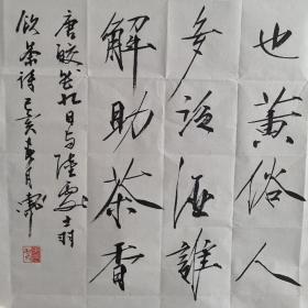 瘦金体书法作品欣赏(赵佶书法瘦金体)