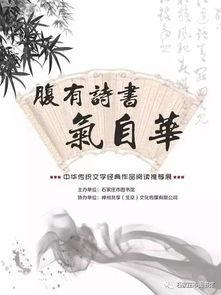 中国传统文学作品有哪些