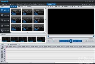 视频剪切软件绿色版下载 视频剪切软件绿色版下载 快猴软件下载
