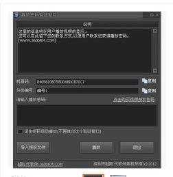 s8视频加密线路普通