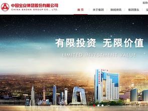 中国宝安是什么板块股票