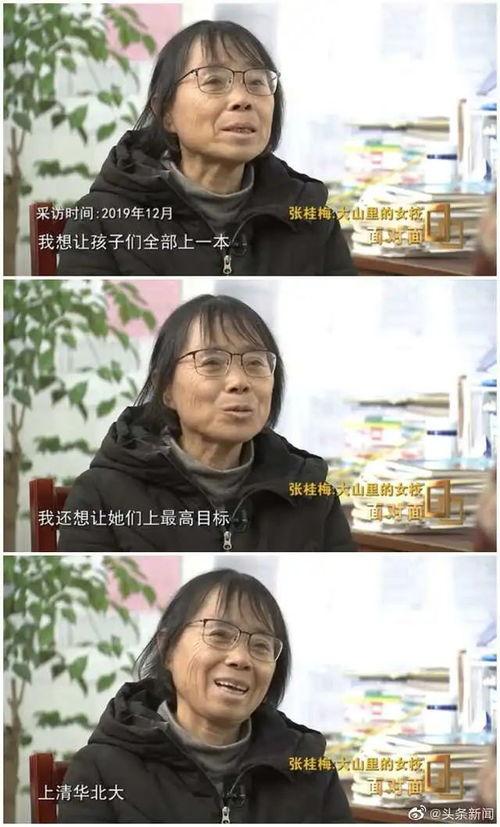 600分以上17人云南华坪女高高考成绩出炉,张桂梅不满意