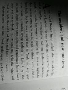 书虫象人里的好词好句