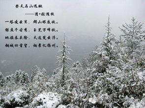 有关巴蜀的诗句