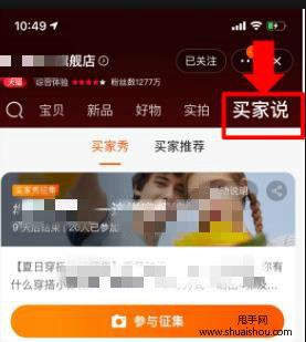 淘宝店铺免费推广平台(免费网店推广软件)