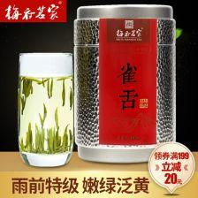 兰馨雀舌(烟抽的多的人喝什么茶可以解烟毒?)