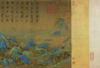王希孟千里江山图(中国十大山水名画)_1659人推荐