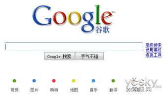 谷歌搜索页面增加 现在购买 按钮