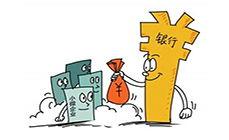 出国留学可以贷款吗(可以贷款留学吗)