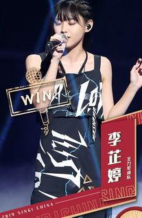 中国好声音李芷婷晋级,与屈杨对决太过轻松,为何要替换刘美麟呢