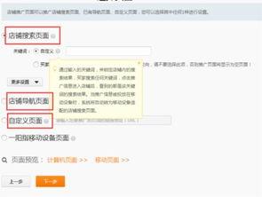 """015推广方法,2015年个税税率表"""""""
