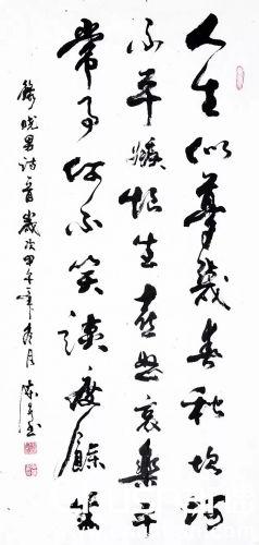 七绝诗(七绝诗词有什么)