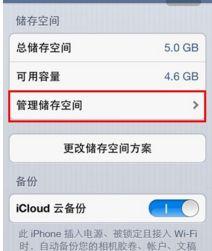 怎么删除icloud里的备份照片(iCloud怎么删除)