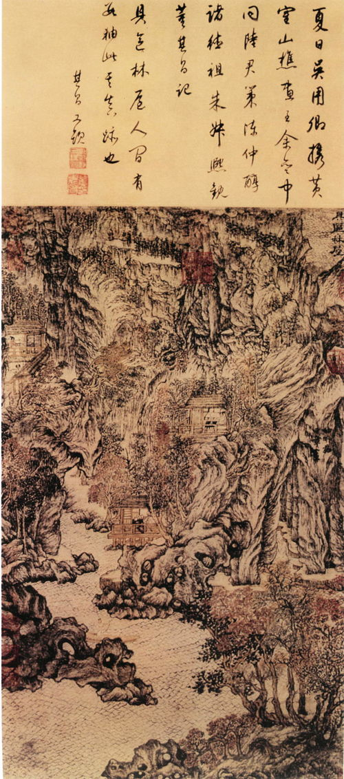 表情元王蒙具区林屋图中国传统文化社区才府表情