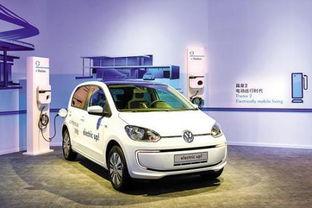 electricup电动车大众新能源车体验周