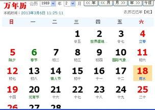 农历2014年1月11出生的人的命格(农历2014年1月11出生的人的命格)