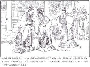 朱棣-要知范蠡西施奇事,还从 运河传奇 中寻