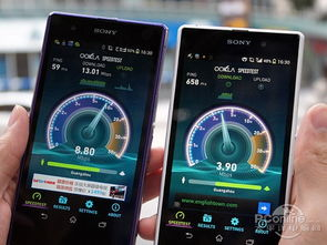 4G真的能秒3G吗 中国移动4G对比联通3G