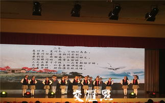 中华民族传统文化教育案例