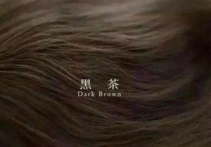 亚麻白金色头发