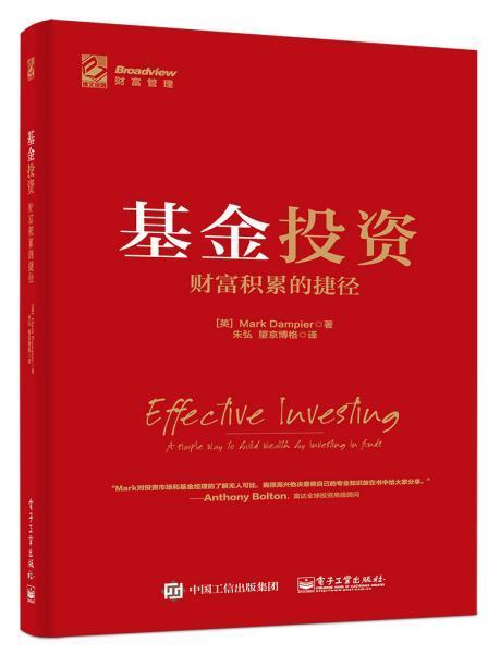 阅读是累积知识财富的捷径